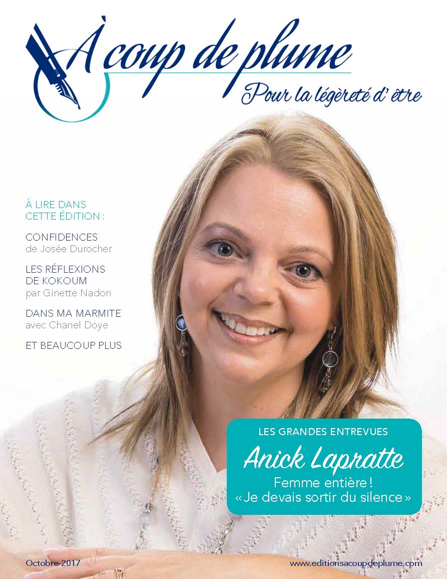 2017-10_coupplume-cover